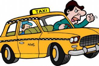 تاکسی سوار