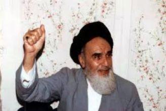 بیانات امام خمینی (ره) در مورد تسخیر لانه جاسوسی