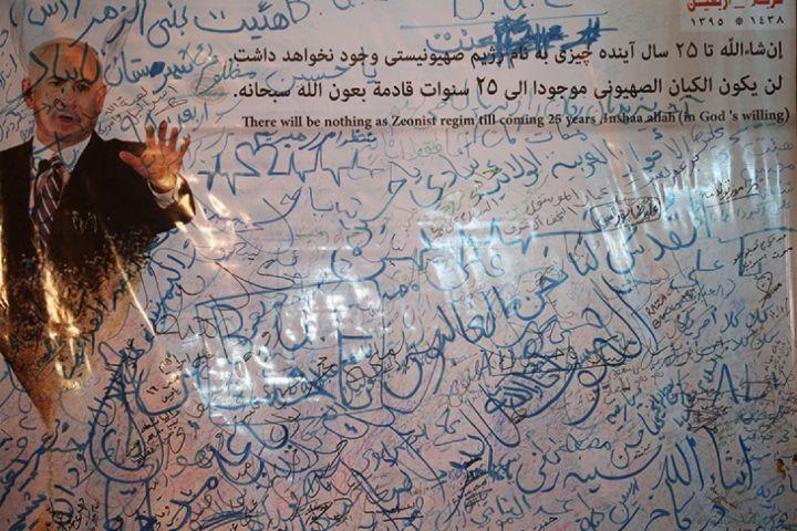 با قدم هایمان طومار نابودی اسرائیل را امضا کرده ایم