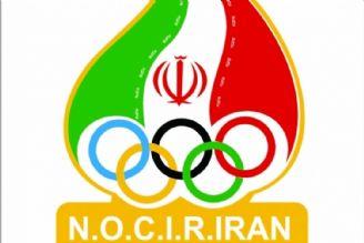 آشنایی بیشتر با سایر معاونت های کمیته ملی المپیک