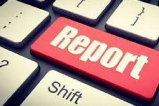 ماجرای ریپورت در جیک و پیک