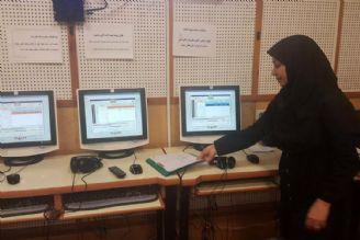 آیتم طنزبا اجرای خانم مبلغ حسینی