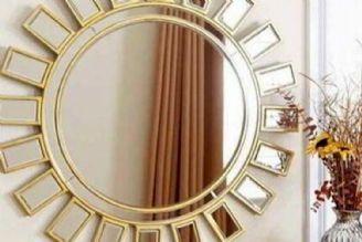 آینه تمام نما