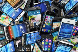 خرید گوشی تلفن