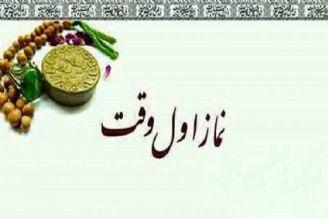 زمان نماز ها