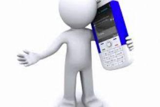 رابطه من و تلفن همراه