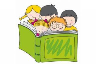 ادبیات کودک و نوجوان