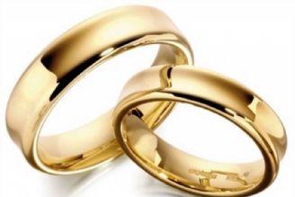 اشکال فرهنگی نوین ازدواج