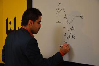تدریس درس فیزیک