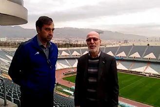آماده سازی ورزشگاه آزادی برای دیدار پرسپولیس-کاشیما آنتلرز