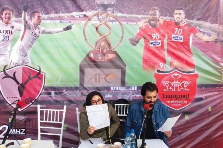 صبح و ورزش از آزادی(فینال لیگ قهرمانان آسیا)