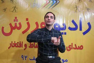 گزارش فوتبال بازی ایران - ونزوئلا زبان اشاره (ناشنوایان)
