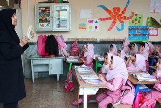 هدف آموزش و پرورش در دوران ابتدایی چیست ؟