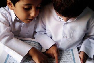 تربیت دینی در مدارس چگونه باید باشد