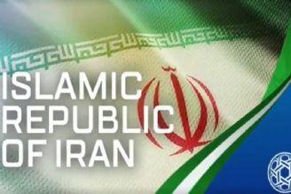 ویدئو معرفی تیم ملی فوتبال ایران درجام ملت های آسیا