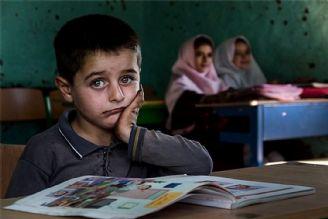 امنیت دانش آموزان در مناطق محروم