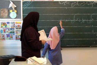 افتخار به گذشته و امید به آینده شعار آموزش پرورش