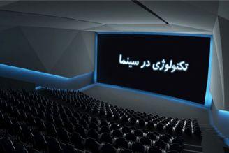تکنولوژی و سینما