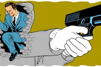 ناشنیده های سازمان های اطلاعاتی و جاسوسی
