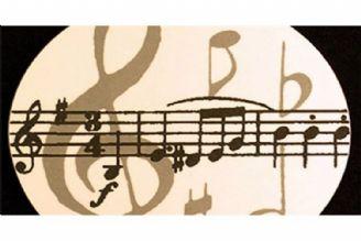 موسیقی ، صنعت یا هنر