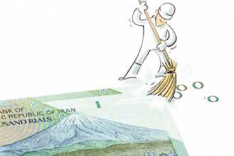 حذف 4 صفر از پول کشور در دستور کار دولت