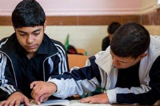 آموزش و پرورش برای معلولان