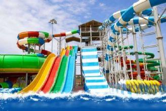 تفریحات تابستانی