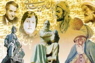 آیا زبان محاوره توانسته اصل زبان فارسی را ازبین ببرد