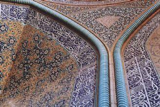 جلوه کرامت انسانی در هنر اسلامی