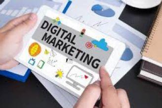 بازاریابی رقمی یا دیجیتال
