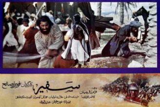 فیلم های عاشورایی با محوریت قیام امام حسین (ع)