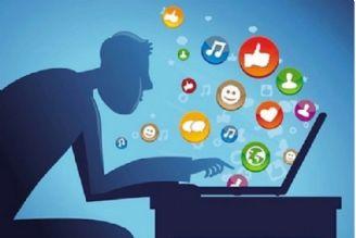 دامنه تاثیر گذاری افراد و اخبار در فضای مجازی