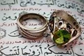 چگونه ازدواج آسان داشته باشیم ؟
