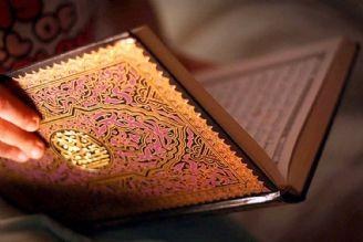 تاثیر قوم یهود در تاریخ اسلام