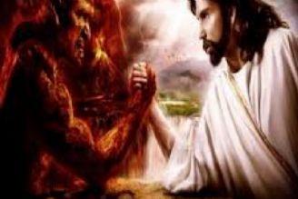 چگونه با شیطان مبارزه کنیم