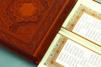 حافظ و اصالت شعر فارسی