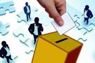 روز شمار انتخابات