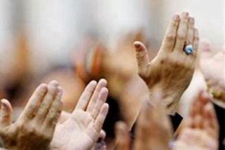 چه کار کنیم تا دعاهایمان مستجاب شود