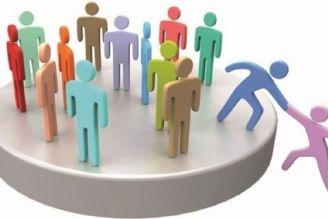 اخلاق عمومی چیست