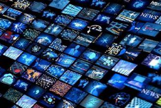 دانش در فضای مجازی و رسانهها