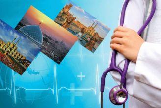 گردشگری سلامتدر کشور