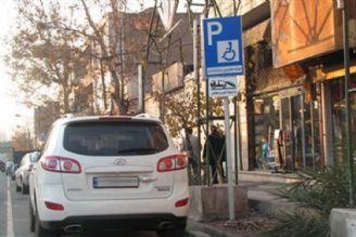 احترام به حقوق دیگران در رانندگی...