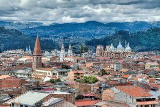 وحدت در اکوادور