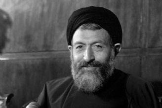 شهید آیت الله سید محمد بهشتی