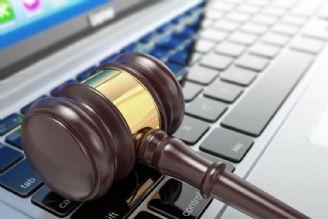 جرایم رایانهای و مسائل حقوقی مربوط به آن