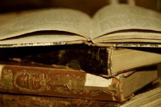 چرا مردم باید تاریخ بخوانند