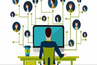 برگزاری جلسات آنلاین