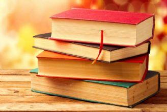 از کتاب تا کتاب خوانی