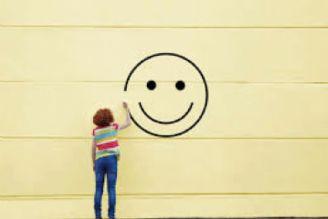 شاد زندگی کردن