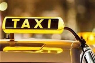 کار با تاکسیهای فرسوده
